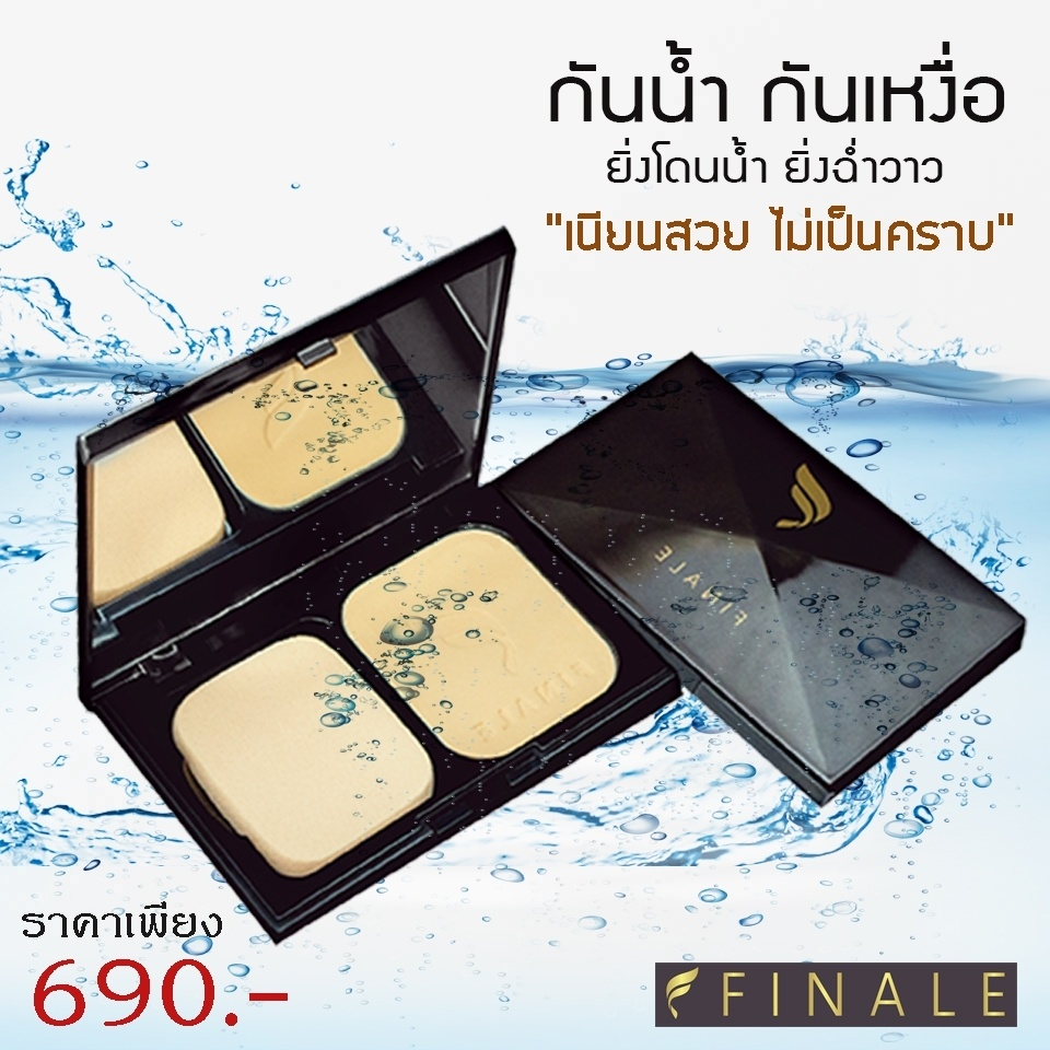แป้งฟีนาเล่ Finale Teint Miracle Compact Foundation powder